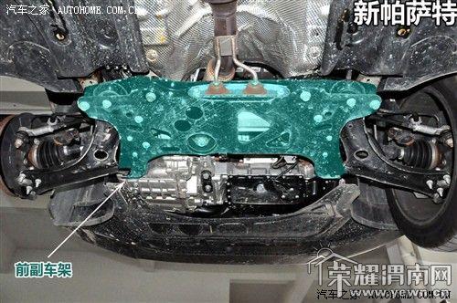 窝里斗 nms和新迈腾b7l底盘对比 转汽车之家测评贴高清图片