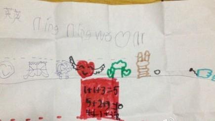 小学一年级女生收情书 对方写数学题显摆成绩图片
