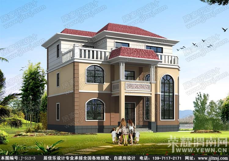 140平米三层房屋设计图 -居佳乐设计