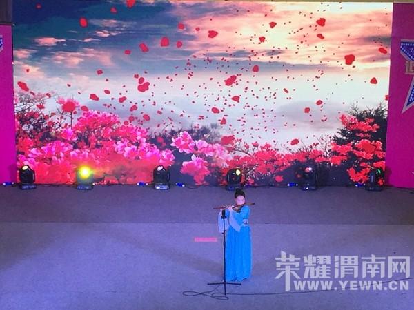 竹笛独奏:梅花三弄-迎新年 引领少年新风尚 渭南市少儿新年音乐会演