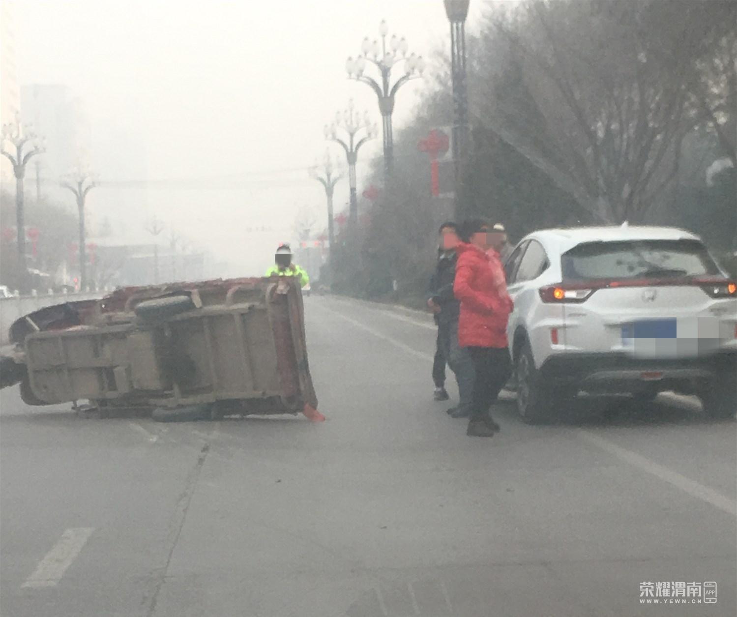 今天中午朝阳大街发生一起车祸,三轮摩托车当场撞翻
