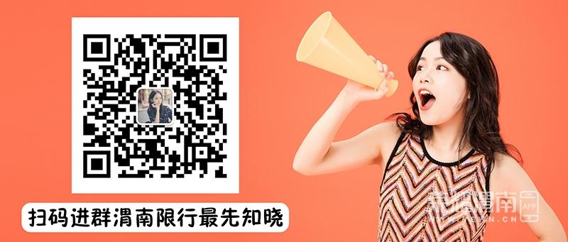 微信图片_20200108104656.jpg